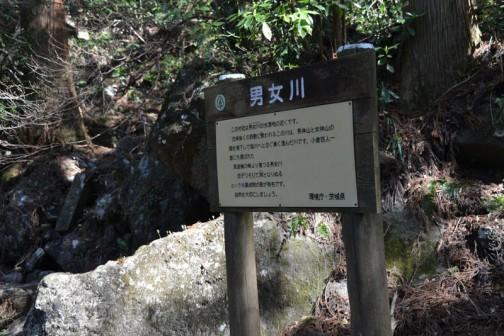 茨城県の代表的な山、筑波山のなかで最も代表的な登山道の御幸ケ原コースその1。約2kmで登り約90分、下り約70分だそうです。