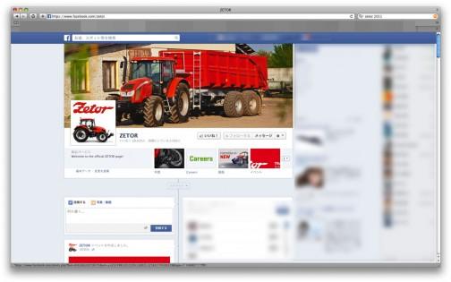 フェイスブックページありました