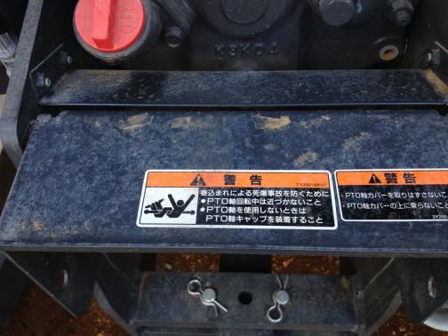kubota tractor M125G 125PS クボタ大型トラクタ GLOBE 125馬力 M125GFQBMSR4 価格¥12,982,200(税込み)