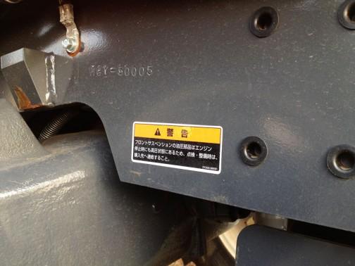 まずは黒いヒトのいない警告から。黄色のタグはオレンジより注意度が低いのかな? 「危険ヒト」が出るまでもないということなのでしょう。 フロントサスペンションの油圧部品は停止時も高圧状態にあるため、点検、整備時は、購入先に連絡すること。・・・とあります。言いたいことがよくわかりませんが、「そこはいじるな」といったところかもしれません。