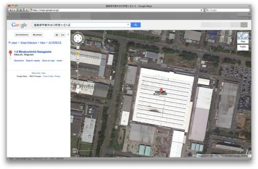 早速グーグルで偵察・・・大きい工場だなあ・・・