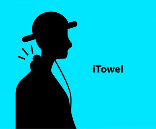 熱中症予防につば広帽子と首タオル