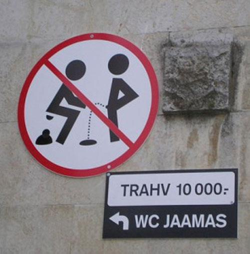 外で禁止! 罰金いくら 近くにトイレあり・・・と言った感じでしょうか?