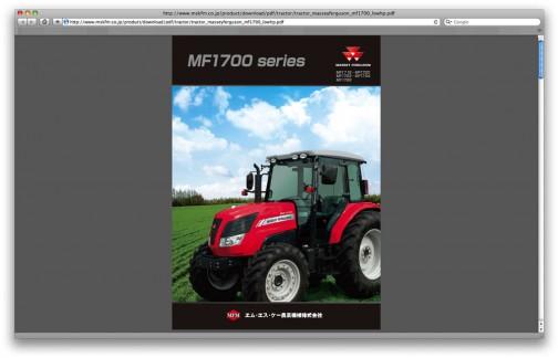 エム・エス・ケー農業機械株式会社のwebページにありました。  MF1720ZWXH 水冷4サイクル、4気筒立形ディーゼル、ターボ・インタークーラー 68馬力 ヰセキのTJV68に近いのでしょうか?