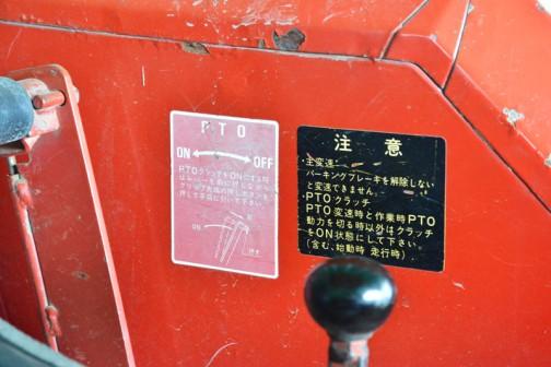 KOMATSU INTERNATIONAL 484 コマツインターナショナル484