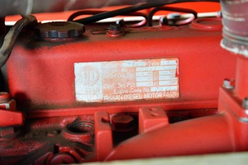 komatsu international 484 コマツ・インターナショナル484 日産UDのディーゼルエンジン