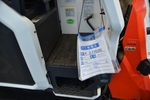 クボタコンバイン エアロスターAR36 購入初年度平成15年 価格¥2,150,000  水冷4サイクル4気筒ディーゼルエンジン 4条刈り 1498cc 36馬力