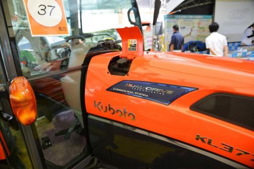 クボタkubota tractor ZERO KINGWEL ゼロキングウェル KL37ZCQMANP こっそりリッドを開けてみました。KL31RやKL34Rには燃料タンク置きがあったのに、KL37Zにはありません。