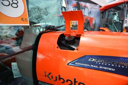 クボタkubota tractor ZERO KINGWEL ゼロキングウェル KL58ZHCQMANP ふたを開けてみました。もちろん写真を撮ったらまた閉めておきましたよ!