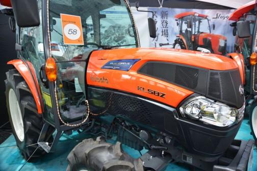 クボタkubota tractor ZERO KINGWEL ゼロキングウェル KL58ZHCQMANP KL58Zの燃料タンク置き・・・ありません。