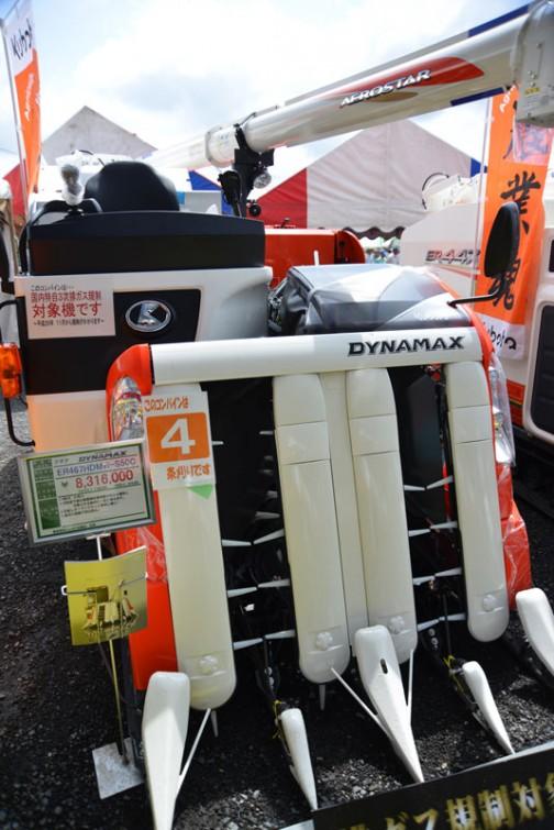 クボタコンバインエアロスターダイナマックス KUBOTA COMBINE DYNAMAX ER467HDMW-S50C 2615cc 水冷4サイクル4気筒ディーゼルターボエンジン(直噴) 価格¥8,316,000 ★4条刈り 67馬力 ★刈取り部下部の接地センサーが地面の凹凸を感知し仮高さを自動的に一定に保ちます ★引き起しオープンでもっと簡単に楽に! ★楽刈り制御で突込防止