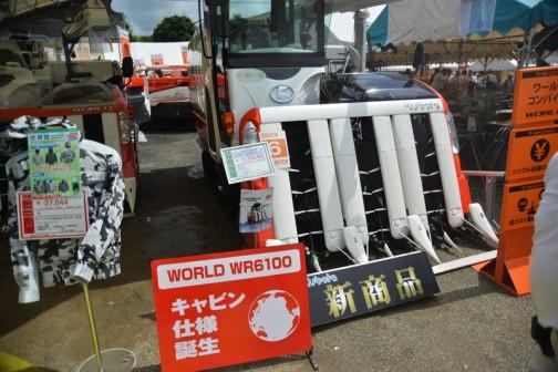 クボタコンバインエアロスターワールド KUBOTA COMBINE AEROSTAR WORLD WR6100 WR6100MQ-C
