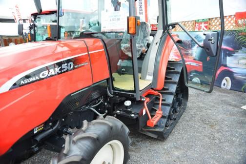 mitsubishi ASUMA tractor GAK50XUV 価格¥6,513,480 ハーフクローラトラクタです。