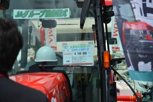 mitsubishi ASUMA tractor GX511XET-Z 価格¥4,100,000 水冷4サイクル4気筒ディーゼルエンジン51馬力 JA全農独自形式トラクタ JAでのみ販売しています。とあります。Zは「全農」ということを表しているんだな・・・標準:基本重視型MAC(b-mac) 耕深マイコン制御 水平マイコン制御 クイックアップ 逆転PTO 倍速旋回 旋回アップ バックアップ X:キャビン(エアコン) 作業灯(前2灯 後5灯) 50馬力クラスのキャビントラクタの中で一番おトクな形式です。