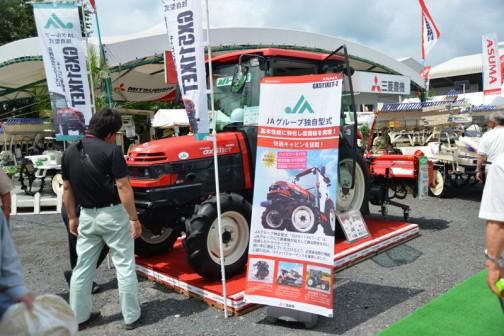 mitsubishi ASUMA tractor GX511XET-Z お値段は他と違って切りのいい¥4,100,000