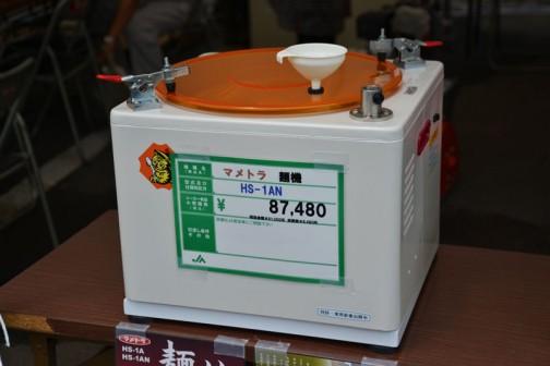 こんなのも売ってました。マメトラ麺機 HS-1AN 価格¥87,480
