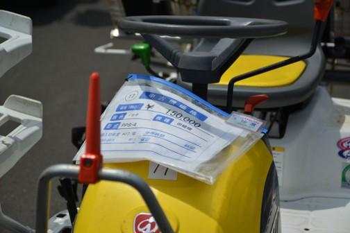 同じく黄色のイセキ田植機 PPS-4 購入初年度H17年 中古価格¥150,000 値段表を撮っています。