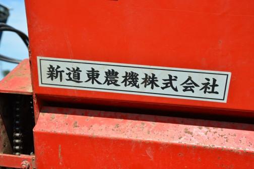 新道東農機株式会社のステッカー。千社札みたいにものすごくシンプル。