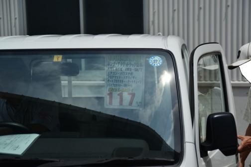 特選車情報 ホンダアクティトラック新車 ATTACK(←何を意味するかはわからず) 4WD 5M/T エアコン・パワステ付き フロアマット・ドアバイザー ゲートプロテクター・ゲートチェーン トリイプロテクター・荷台マット 乗り出し価格 117万円(税込み) 「トリイプロテクター」にぐっときちゃいました。鳥居とプロテクターのハイブリッドですね!