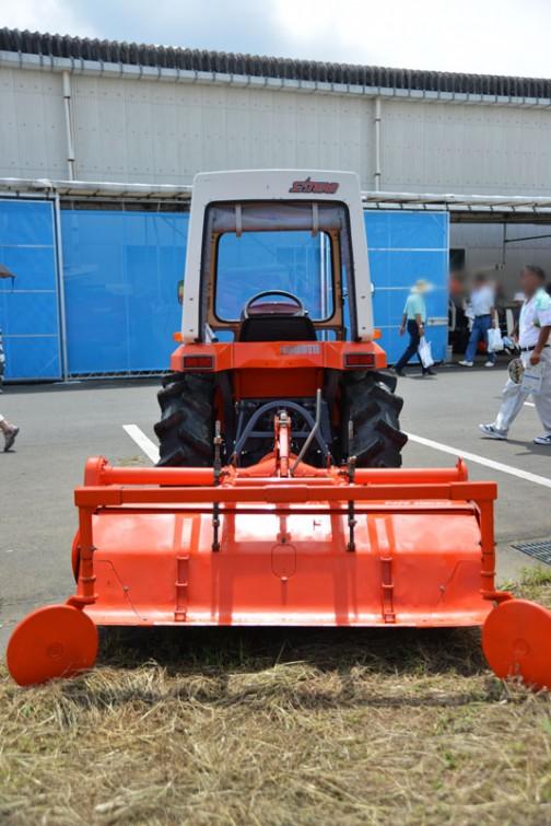 「Kubota Tractor X-24 SATURN 全農」
