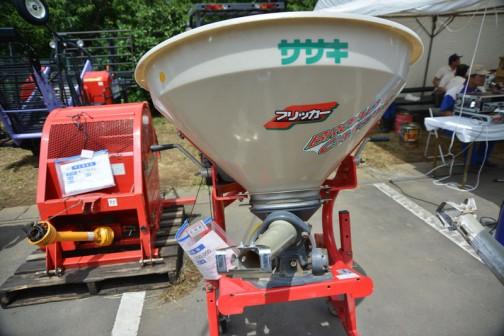 ササキ 肥料散布機ブロードキャスター CF300-0S 中古価格¥130,000