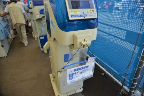 サタケ 計量器 NPA30AF 網目1.85mm、後は読めません 中古価格¥150,000
