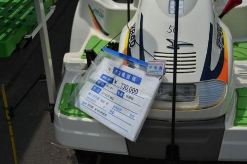 細かい仕様はこうやって読んでいます。ヤンマー田植機 VP40PWU 購入初年度H20年 施肥機 後付け2年使用 中古価格¥730,000