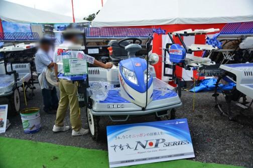 イセキ田植機さなえNPシリーズ[ロータリ式6条] NP60GLF 最大20馬力 6状植え 価格¥2,926,800