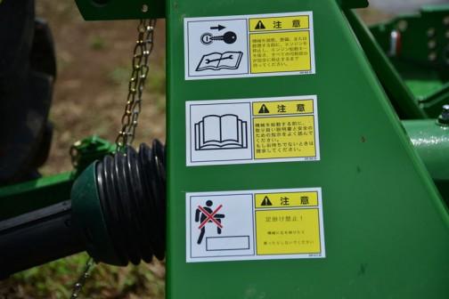 人体に影響がなく、機械が損傷のおそれあり、お財布に損傷注意ですね。