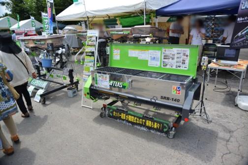 株式会社タイショー ブレンド散布機 アトラス SRB-140-0S ¥503,280 粒状化成から有機肥料まで、比重の違う肥料も分離することなくすばやくブレンド! 寸法:H1680×D1035×H504mm ホッパー容量:230リットル 散布幅:1400mm 適応トラクタ:25~75PS