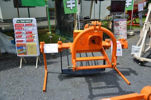 川辺農研産業株式会社  銘柄:カワベ 機種:バイブロスーパーソイラー 形式:SV3-UD900Bゲージ輪付き 販売価格(税込):¥794,880