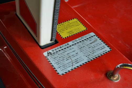 後輪輪距の注意  道路走行時及びほ場作業時のさいは輪距うぃ下記の通り標準設定したもの以外は道路運送法保安基準並びに安全鑑定基準に適合しませんので使用できません。   前輪輪距 868mm 後輪輪距 850mm