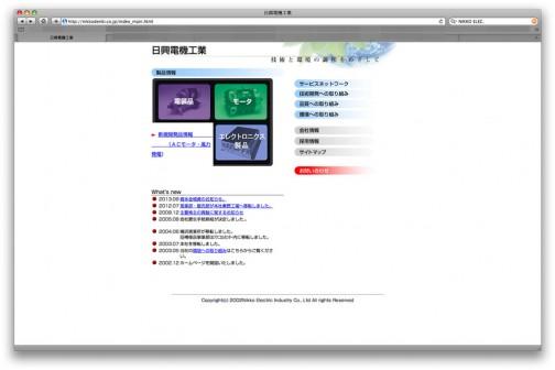 日興電機工業株式会社(http://nikkodenki.co.jp/)ではないでしょうか?
