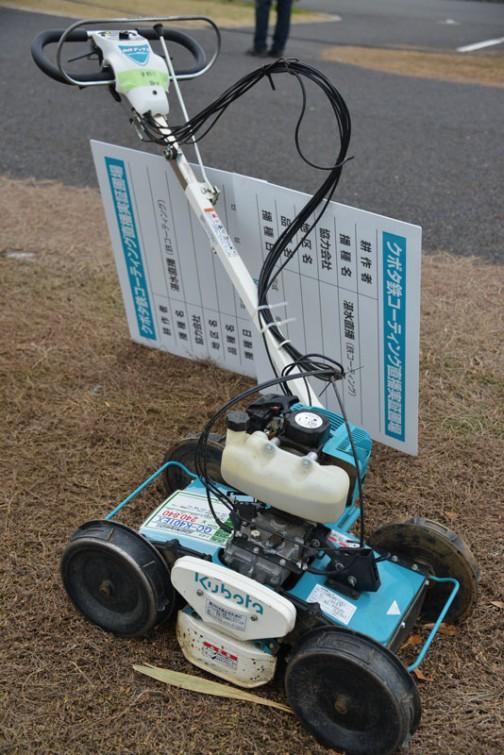 クボタ カルマックス GC-K401EX 価格¥240,840  ★最大出力:2.3PS ★寸法 全長ハンドル最伸時:2210mm ハンドル最縮時 1710mm 全幅:565mm 全高:485mm ★45kg