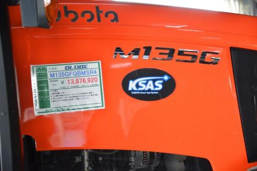 kubota_tractor_GLOBE クボタグローブ M135GFQBMSR4 価格¥13,876,920  ★135馬力 ★総排気量6.124L ★フル電子制御コモンレールエンジンを全形式に採用! ★ダブル液晶モニターで各種情報をリアルタイムに表示可能 ★新たにPTO作業時にも体操した(ママ。対応かなあ)NEW i-マチック