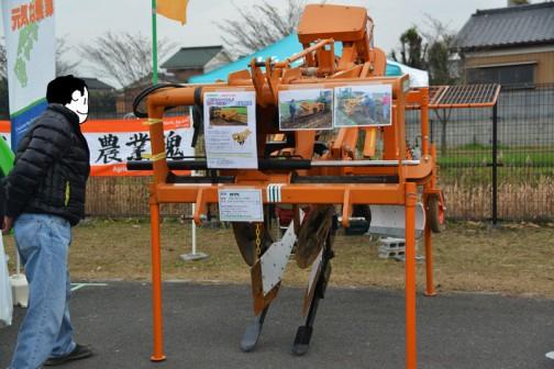 カワベ 大型ごぼうハーベスタ LBH-9500-WD (ワークサベージ、茎だしドーザ付き) 価格¥3,564,000 適応馬力 90〜120PS