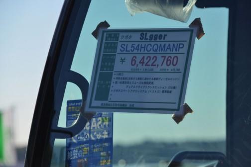 クボタトラクター「スラッガー」SL54HCQMANP 価格¥6,422,760  ★54馬力 ★特殊自動車3次排ガス規制に適合する最新ディーゼルエンジン ★高い伝導効率とスムーズな無段変速、デュアルドライブトランスミッション(C仕様) ★クボタスマートアグリシステム(KASAS)標準装備
