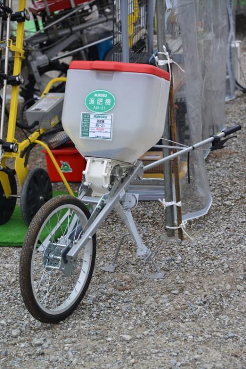 みのる産業株式会社 追肥機 AN-21 価格¥54,000 白ネギに最適とあります。こんな細い一輪で畑を走れるのかなあ・・・もちろんテストしてこの形になったのでしょうけど。
