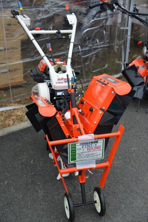 Kubota_Hand_Tractor_FTN7-Y クボタ ねぎ管理機 FTN7-Y 価格¥325,080 ★最大6.2馬力ガソリンエンジン ★Y:溝幅25/30cm ★ねぎ専用ロータリで高精度作業(開閉式ロータリカバー) ★ねぎ専用爪で50-60cmの土揚げができます。 ★溝作り、埋戻し、土揚げ作業に使いやすい、ねぎ専用管理機です。 ★走行変速:前進4段・後進2段/耕耘変速3段