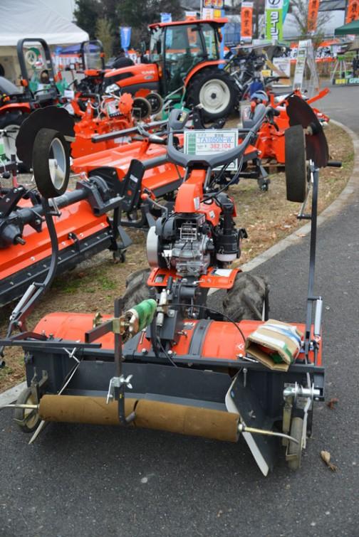 Kubota_Hand_Tractor_TA1050N-W クボタ 管理機 TA1050N-W 価格¥382,104 ★