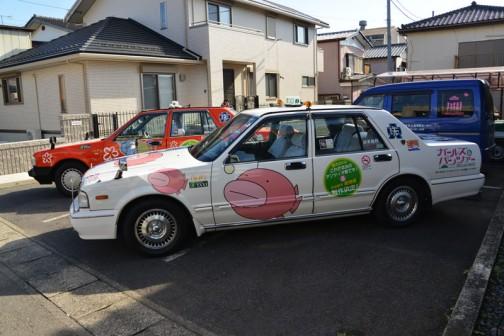 ご近所ではもう見慣れてしまった「痛タクシー」