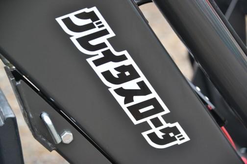 三陽機器 グレータスローダ RLH97-PSL   価格¥1,619,000 強そうな黒です。