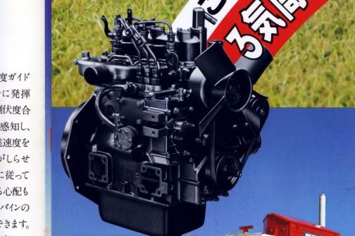 エンジンの写真はなぜか白黒。  水冷4サイクル855cc3気筒立形ディーゼルエンジン クボタD850-C1 16馬力/2600rpm