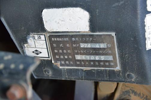 MSK東急機械株式会社が扱っていました。形式はMF374-4H型です。