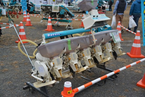 クボタ 鉄コーティング用直播機 鉄まきちゃん NDS-60F 価格¥699,840
