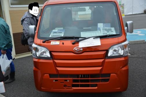 ハイゼットトラック スタンダード(4WD/5MT)車両本体価格¥955,800+メーカーオプション¥54,000(農業女子パック)=¥1,009,800(税込み諸費用別途)