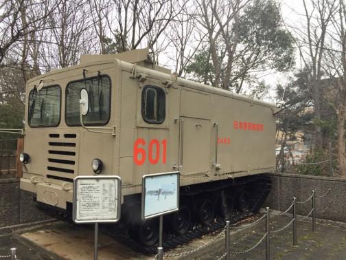 南極観測用雪上車KD601 電車にカンジキ付けたみたいですねえ!