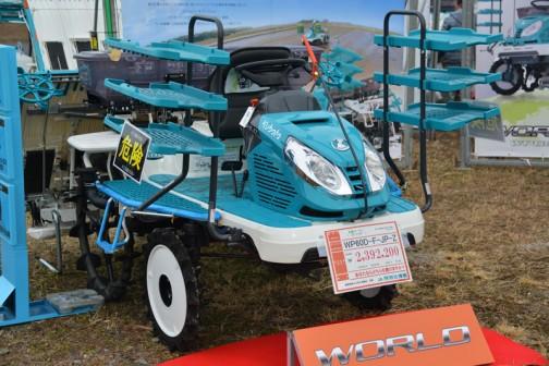 Kubota rice planting machine WP60D-F-JP-Z  クボタ田植機 ワールド WP60D-F-JP-Z 価格¥2,392,200 水稲コーナー(ZP vs WP) JA特別仕様機 あなたならどちらを選びますか?
