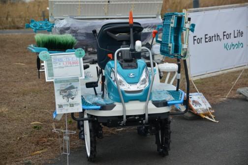 Kubota rice planting machine ZP45L-T5-F-Z  クボタ田植機 ラクエルαライト ZP45L-T5-F-Z 価格¥1,776,600 ★JAグループ特別仕様機