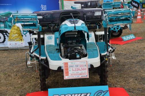 Kubota rice planting machine ZP67-T5F-SAS-R  クボタ田植機 ZP67-T5F-SAS-R 価格¥3,220,560 水稲コーナー(ZP vs WP) あなたならどちらを選びますか?
